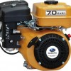 Engine Robin EX-21