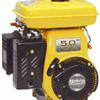 Engine Robin EY-20