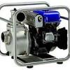 Panduan Yang Tepat Untuk Bagian Purchasing Dalam Membeli Pompa Air