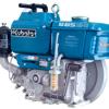 Engine Diesel Kubota RD-65H