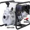 Pompa Koshin SEH-50X
