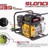 Pompa LPG LC50ZB20-3.1