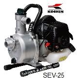 Pompa Koshin SEV-25