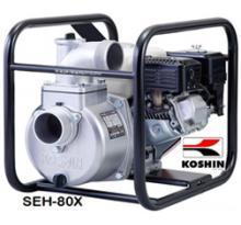 Pompa Koshin SEH-80X